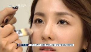 밝은 색 파운데이션으로 얼굴 중앙 부분의 볼륨을 살려주세요. <br>눈가는 피부가 연약해서 많은 양을 바를 필요가 없어요.