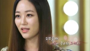 배우 김효진씨의 비밀! <br>드레스는 군살이 있으면 예쁘지 않다고 해요. 입었을 때 느낌이 중요한 드레스!