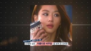 여배우들의 필수 조명발!  배우 전지현씨가 드라마에서 CF화면 같은 비주얼을 보여 줬는데요, <br>전지현씨 소속사측에서 조명에 굉장히 적극적이였다고 해요.