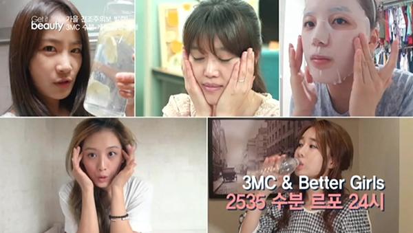 Ⅰ. 3MC & Better Girls 2535 수분 르포 24시 (1)
