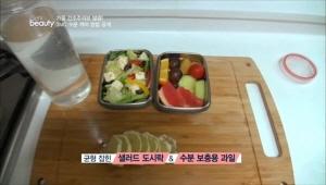 AM 11:00 <br>균형잡힌 샐러드 도시락 & 수분 보충용 과일이에요.  <br>그리고 생수에 레몬을 넣어주세요. 레몬 물을 하루에 2L씩 먹으면  <br>스킨, 로션을 바르지 않아도 피부가 건조하지 않다고 해요.
