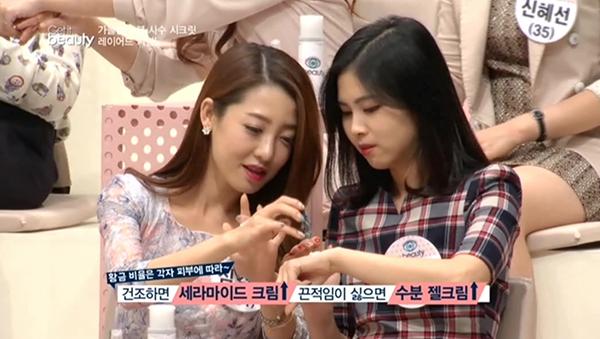 Ⅱ. 3MC & Better Girls 2535 수분 르포 24시 (2)