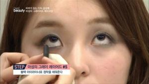 블랙 아이라이너로 점막을 채워주세요.  <br>점막을 채울 땐, 눈 끝 부분으로 갈수록 넓게 그려주세요.