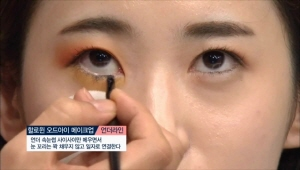 언더 속눈썹 사이사이만 메우면서 눈꼬리는 꽉 채우지 않고 일자로 연결해주세요. 살짝 열려있는 눈 꼬리로 시원하게 확 트인 눈매로 보이는 효과가 있어요.