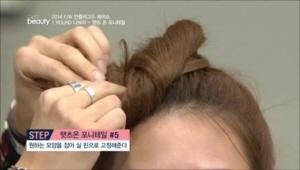 하나로 묶은 머리를 앞쪽으로 살짝 꼬아서 올려주고 <br>원하는 모양을 잡아 실 핀으로 고정해주세요.