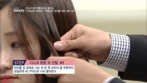 머리를 양 갈래로 나눈 뒤 반 쪽 머리의 끝 부분부터 균일하게 세 가닥으로 나눠 땋아주세요. 땋을 때, 손의 위치가 단발머리의 기장이 될거에요.