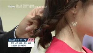 반대쪽 머리도 땋아 고무줄로 묶어준 후 <br>남은 머리는 안으로 꼬아서  묶어주세요.