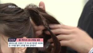 헤어피스를 고정하기 전 하나로 묶어준 머리에 <br>한 가닥을 땋아 고무줄 위로 감아주세요.