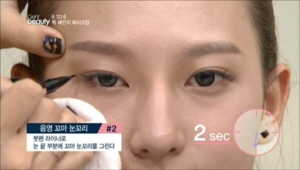 붓 펜 라이너로 눈 끝 부분에 꼬마 눈꼬리를 그려주세요. <BR><BR><B>TIP</B> 눈의 모양에 따라 각도가 달라지기 때문에 정면을 바라 본 상태에서 원하는 만큼 그려주세요.