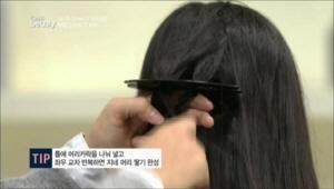 머리 땋기 가이드로는 틀에 머리카락은 나눠 넣고 좌우 교차 반복하면 지네 머리 땋기 완성!