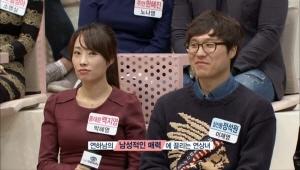 박혜영 배러걸스역시 이재영 배러가이즈의 <br>남성적인 매력에 끌렸다고 해요.