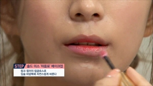 핑크 컬러의 립글로스로 입술 바깥쪽에 자연스럽게 발라주세요.