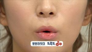 셀프 뽀뽀 기법으로 자연스러우면서 혈색 있는 투톤 입술로 연출이되요.