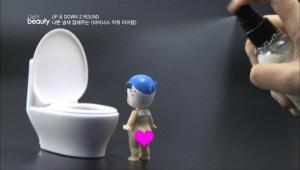 지민&태윤팀의 두 번째 아이템은 향기대장 풍풍이! <br>대변을 보기 전 변기에 뿌리는 화장실 향수로 <br>아로마 오일 층이 변기 속 악취를 막아주는 원리라고 해요.