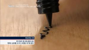 짜요짜요 펜은 얇은 3D 입체 엠보싱 젤이 물감처럼 나오는 아이템이에요. 우드스틱이나 도트봉 없이 입체 젤 네일 표현이 가능해요.