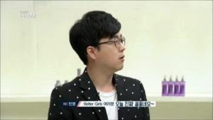 오프닝부터 베러걸스와 MC인나에게 <BR>꼴좋다(?)는 막말 시작하는 민영기자님!
