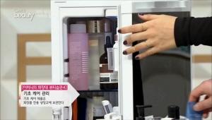 하늬는 기초 케어 제품들을 화장품 전용 냉장고에 보관하고 있다고 해요