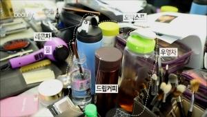 이하늬의 뷰티 꿀템은 '여러 개의 텀블러' <br>순간 컨디션에 따라 즐기는 음료가 다르다고 해요 <br>콜레스테롤 분해 효과가 뛰어난 팥물 & 우엉차도 챙겨 마신다고 해요