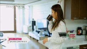 정민은 일어나자마자 공복에 커피 한 잔을 마시는데 <br>하루 3~4잔은 기본으로 물처럼 마신다고 해요
