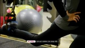 몸을 길게 늘인 상태에서 근육 운동을 하면 훨씬 더  <br>슬림하면서 밀도 있는 근육이 생성돼요