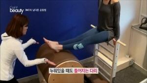 평소 골반 통증을 느꼈던 소유는 누워있을 때도 다리가 틀어져 <br>잘못된 자세 때문에 불편함을 느낀다고 해요