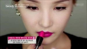 2. 오키드 빛의 핫 핑크 립스틱으로 강한 악녀의 느낌 살리기