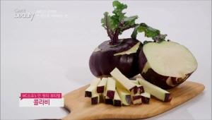 소유가 선택한 만 원의 뷰티템은 콜라비에요. <br>콜라비는 순무와 양배추를 교배시킨 채소에요