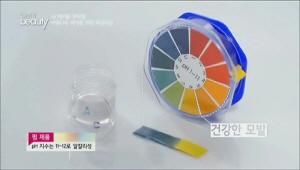 '막 펌'이라 불리는 펌 제품의 pH 지수는  <br>11~12로 알칼리성을 띄고 있어요. <br>극도의 알칼리성 펌 제품이라는 의미에요