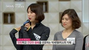 박세영&박소희 자매는 스키니한  몸매보다 <br>탄탄하고 건강한 몸매를 선호한다고 해요! <br>밤마다 같이 복부 3종 세트와 점프 스쿼트를 하고 있다고 해요!