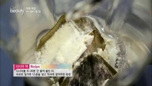 다시마를 15분에서 20분간 물에 불린 뒤, <br>우유와 밀가루 한 스푼을 넣고 믹서에 갈아주면 완성! <br>해조류가 독소 배출과 미백 효과가 탁월해서  <br>간편하게 관리하기 좋아요!