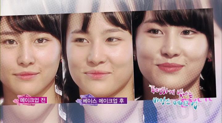 썸머 메이크업 (김승원&우현증)