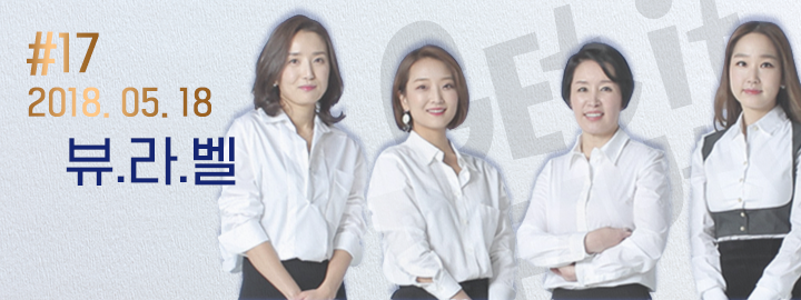 2018-05-18 오후 1:20:00 딸기코 안녕~☆ 여름 필수템 최고의 블랙헤드 제거제는?