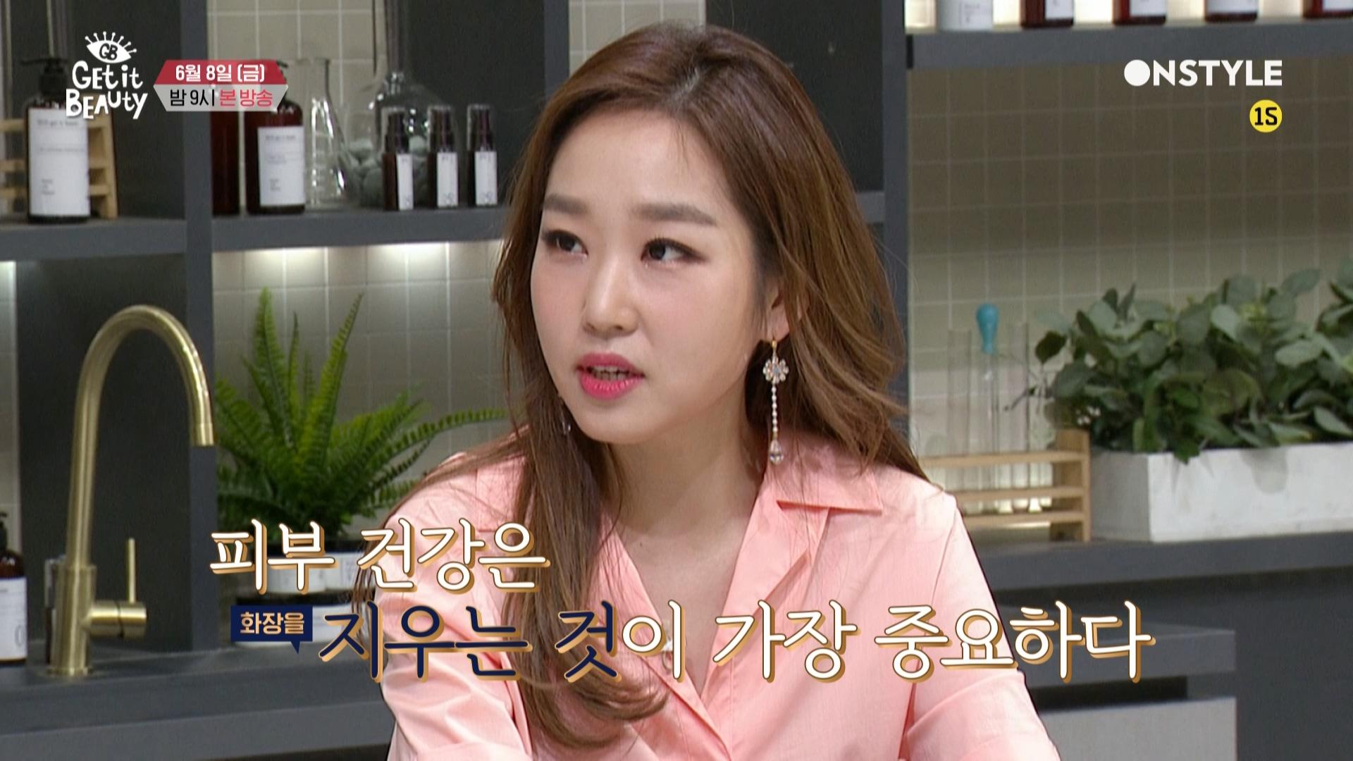 뽀득뽀득 내 피부~♥ 세정력 최강의 클렌징 오일&워터는?