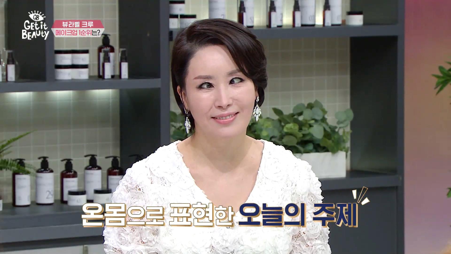 팬더 눈은 이제 안녕~뷰라벨 아이라이너 특집!