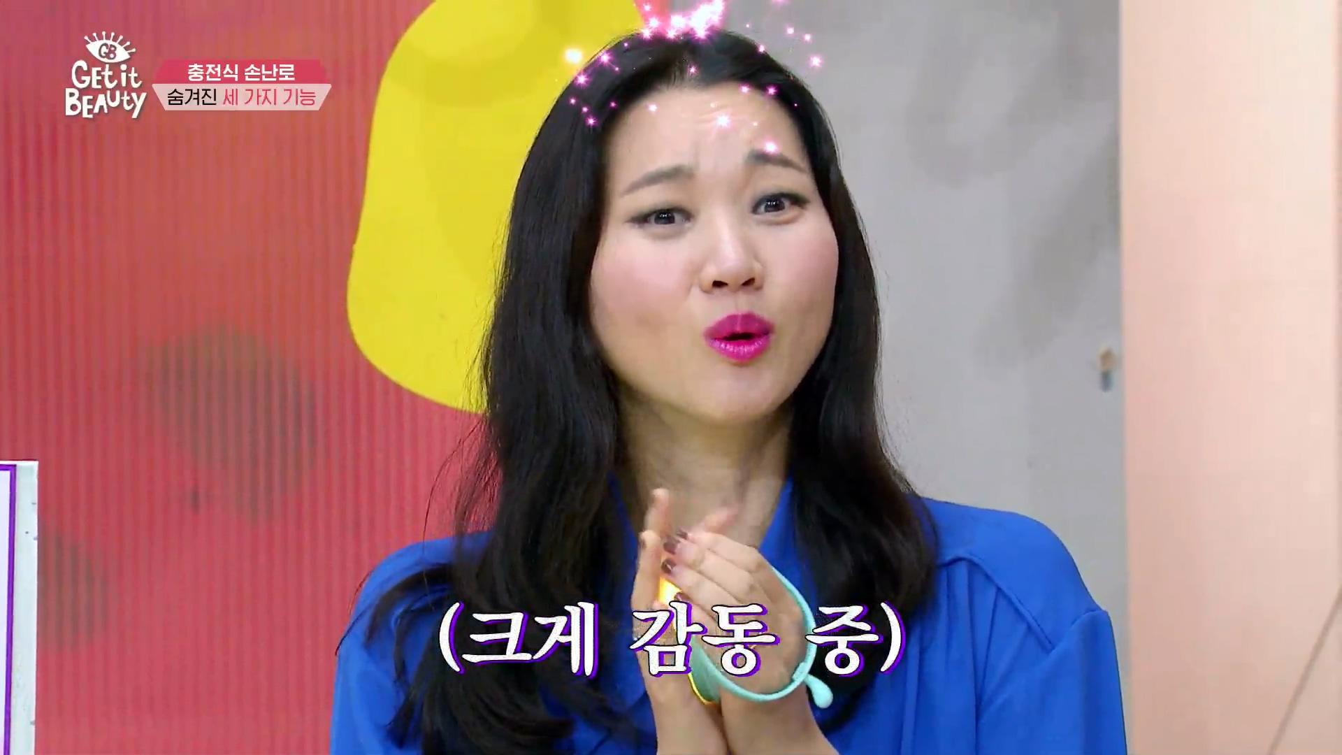 아~츄♡ 월동 준비템