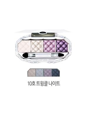 캐슬듀 컬러샷 아이즈 (10호 트윙클 나이트)