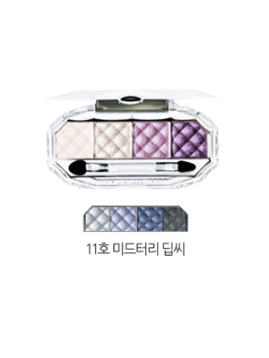 캐슬듀 컬러샷 아이즈 (11호 미스터리 딥씨)