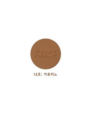 크리스탈 모노 아이 섀도 - 14호 카푸치노