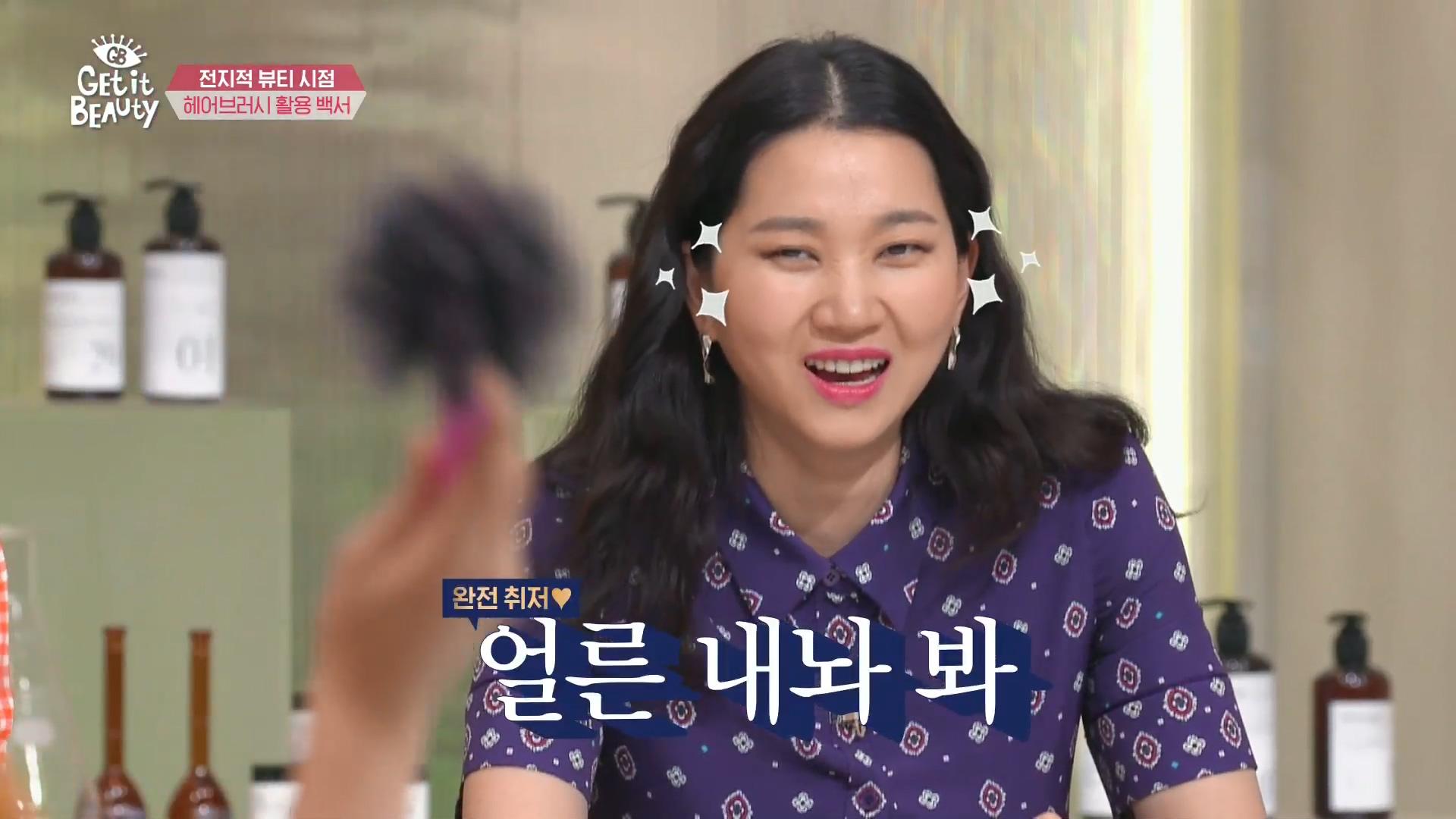 윤기 자르르~한 머릿결을 위한 뷰라벨 트리트먼트 특집☆