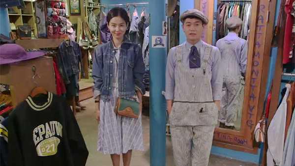 김나영의 빈티지샵 습격 사건!