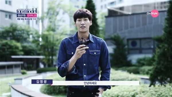 모델출신 배우 김영광이 응원합니다!