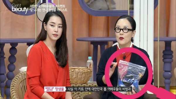 Ⅱ. 대한민국 여배우들의 뷰티멘토, 잘 나가는 언니 정샘물 아티스트