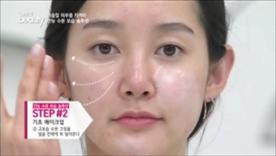 고보습 수분 크림을 얼굴  전체에 피부 안쪽에서 바깥 쪽으로 펴 발라주세요~
