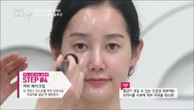 민감성 피부는 열이 많기 때문에 브러시를 사용해 피부 자극을 최소화해주는게 좋아요~