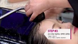 머리를 헹굴 때에 물과 손을  이용해 두피 스크럽을 해주세요!