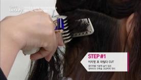 클리퍼를 이용해 숱이  많은 두시머리의 안쪽을  과감하게 정리해주세요~
