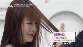 긴 머리를 단정하게 정리한  후 머리를 앞쪽으로 모아  대칭을 맞춰주세요~