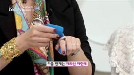 다음 단계는 자외선  차단제에요~ 한국 여성은 굉장히 꼼꼼하게 발라요!