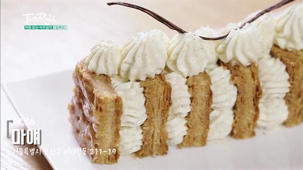 [이태원]프랑스 파티시에가 선보이는 예쁜 케이크 < 마얘 >
