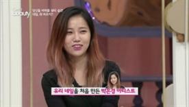 유리 네일은 박은경  아티스트가 처음 만들었어요!